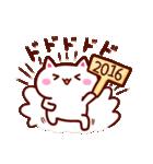 2016☆さる年あけおめスタンプ!(個別スタンプ:05)