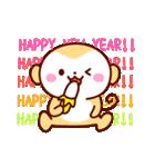 2016☆さる年あけおめスタンプ!(個別スタンプ:08)
