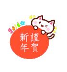 2016☆さる年あけおめスタンプ!(個別スタンプ:09)