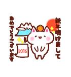 2016☆さる年あけおめスタンプ!(個別スタンプ:10)