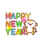 2016☆さる年あけおめスタンプ!(個別スタンプ:11)