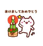2016☆さる年あけおめスタンプ!(個別スタンプ:12)