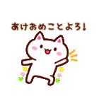 2016☆さる年あけおめスタンプ!(個別スタンプ:13)