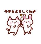 2016☆さる年あけおめスタンプ!(個別スタンプ:14)