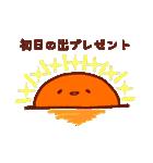 2016☆さる年あけおめスタンプ!(個別スタンプ:15)