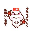 2016☆さる年あけおめスタンプ!(個別スタンプ:16)