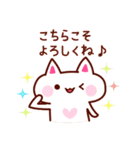 2016☆さる年あけおめスタンプ!(個別スタンプ:17)