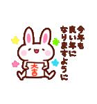 2016☆さる年あけおめスタンプ!(個別スタンプ:18)