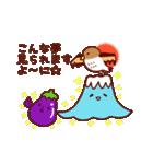 2016☆さる年あけおめスタンプ!(個別スタンプ:19)