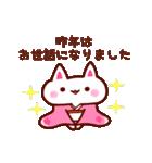 2016☆さる年あけおめスタンプ!(個別スタンプ:20)