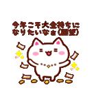 2016☆さる年あけおめスタンプ!(個別スタンプ:21)