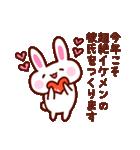 2016☆さる年あけおめスタンプ!(個別スタンプ:22)