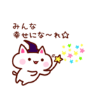 2016☆さる年あけおめスタンプ!(個別スタンプ:23)