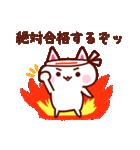 2016☆さる年あけおめスタンプ!(個別スタンプ:24)
