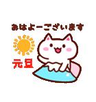 2016☆さる年あけおめスタンプ!(個別スタンプ:25)