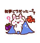 2016☆さる年あけおめスタンプ!(個別スタンプ:26)