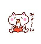 2016☆さる年あけおめスタンプ!(個別スタンプ:27)