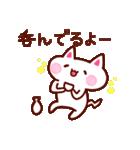 2016☆さる年あけおめスタンプ!(個別スタンプ:28)