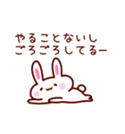 2016☆さる年あけおめスタンプ!(個別スタンプ:30)