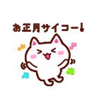 2016☆さる年あけおめスタンプ!(個別スタンプ:31)
