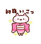 2016☆さる年あけおめスタンプ!(個別スタンプ:32)