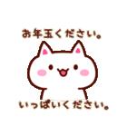 2016☆さる年あけおめスタンプ!(個別スタンプ:33)