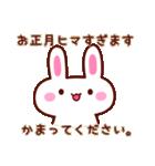 2016☆さる年あけおめスタンプ!(個別スタンプ:34)