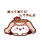 2016☆さる年あけおめスタンプ!(個別スタンプ:35)