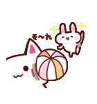 2016☆さる年あけおめスタンプ!(個別スタンプ:37)