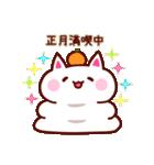 2016☆さる年あけおめスタンプ!(個別スタンプ:38)