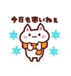 2016☆さる年あけおめスタンプ!(個別スタンプ:39)