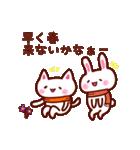 2016☆さる年あけおめスタンプ!(個別スタンプ:40)