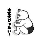 ネガティ豚まん(個別スタンプ:02)