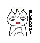 ネガティ豚まん(個別スタンプ:03)