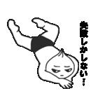 ネガティ豚まん(個別スタンプ:05)