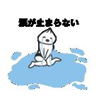 ネガティ豚まん(個別スタンプ:17)