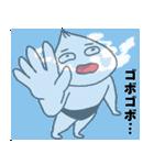 ネガティ豚まん(個別スタンプ:18)