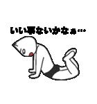 ネガティ豚まん(個別スタンプ:19)
