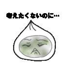 ネガティ豚まん(個別スタンプ:20)