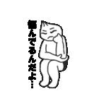 ネガティ豚まん(個別スタンプ:21)