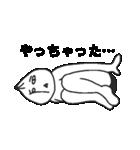 ネガティ豚まん(個別スタンプ:23)
