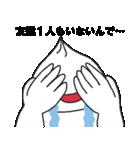 ネガティ豚まん(個別スタンプ:25)