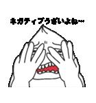 ネガティ豚まん(個別スタンプ:26)