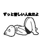 ネガティ豚まん(個別スタンプ:27)