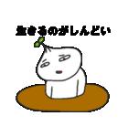 ネガティ豚まん(個別スタンプ:31)
