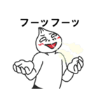 ネガティ豚まん(個別スタンプ:33)
