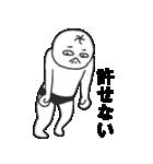 ネガティ豚まん(個別スタンプ:38)