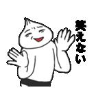 ネガティ豚まん(個別スタンプ:39)