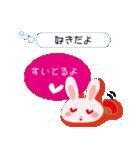 讃岐弁の恋うちわ草食ウサギ(翻訳あり)(個別スタンプ:1)