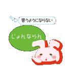 讃岐弁の恋うちわ草食ウサギ(翻訳あり)(個別スタンプ:3)